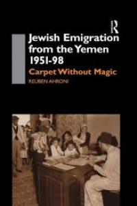 Jewish Emigration from the Yemen book cover