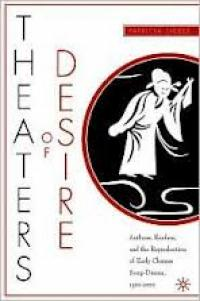 Theaters of Desire book cover