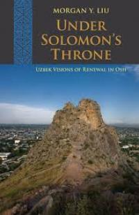 Under Solomons Throne book cover